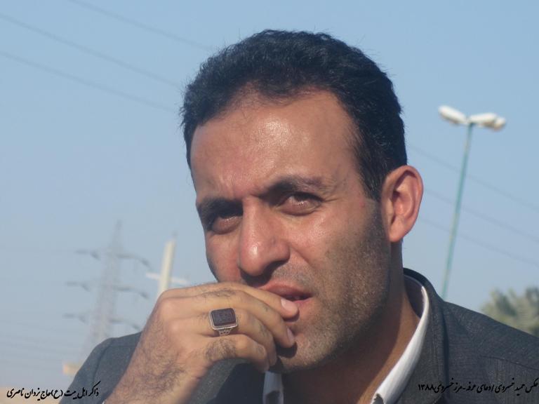 ذاکر دلسوخته حاج یزدان ناصری